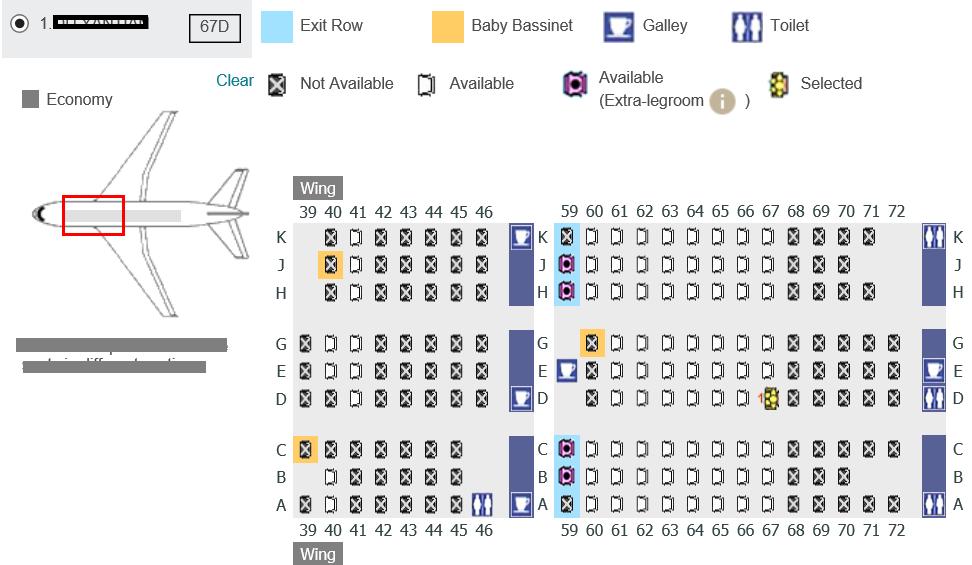 国泰航空座位图